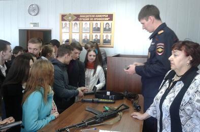 Школьников познакомили с работой полиции