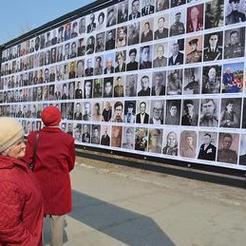 «Помни меня»: приём фотографий для Стены Памяти продлен до 30 апреля