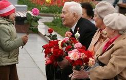 Фонд для подарков ветеранам