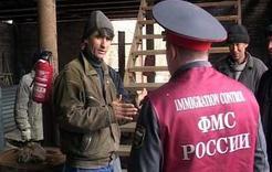 В Коркино обнаружены нелегальные мигранты