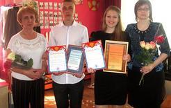 Лучшим ученикам школы вручили стипендии