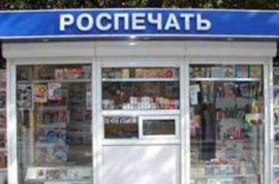 В Коркино пытались ограбить киоск «Роспечати»