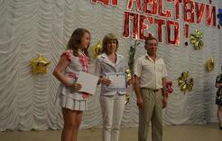 В Коркинском районе наградили одарённых детей