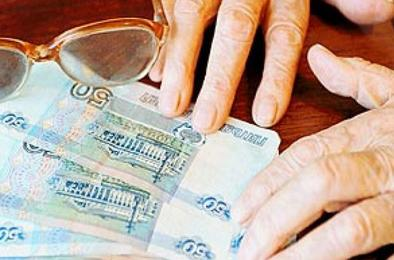 Соцзащита Коркино готова к новому порядку выплат