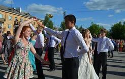 В Коркино состоится районный выпускной бал