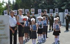 День памяти и скорби в Коркино: мы помним!