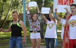 Молодёжь Коркино провела форум