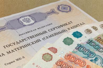 В Коркино на выплату части маткапитала подано почти 500 заявлений