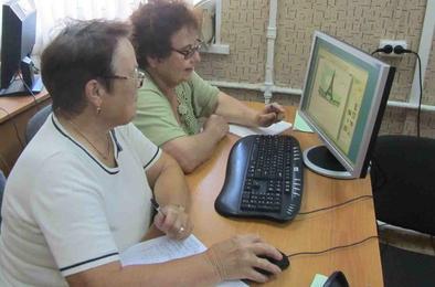 В Коркино пенсионерам предлагают компьютерные курсы