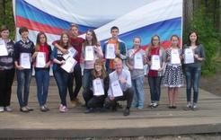 Команда Коркинского района вернулась с призовым местом