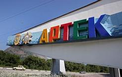 Юнкоры Коркино едут в «Артек»
