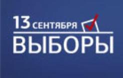 О порядке публикации агитационных предвыборных материалов