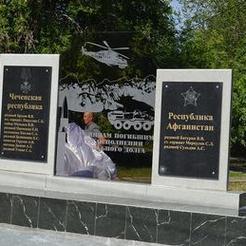 В Коркино открыли новый памятник