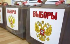 В Коркино стало меньше кандидатов в депутаты
