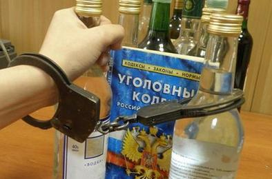 Сообщайте о торговцах незаконным алкоголем