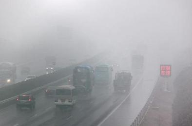 В выходные в Коркино может появиться смог