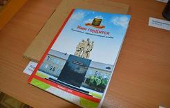 В Коркино выходит сборник о знатных земляках