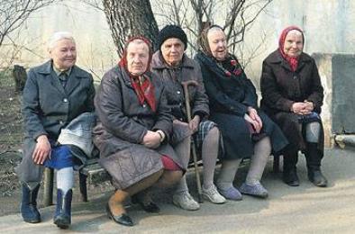 Пенсионеры области получат «праздничную» выплату