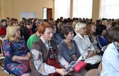 Педагоги района собрались на традиционной конференции