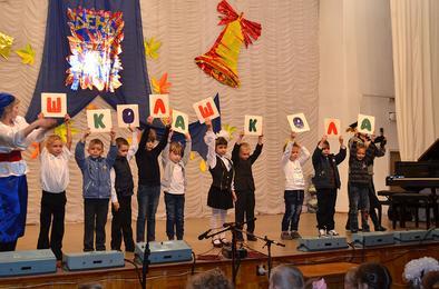 В Коркино провели праздник в честь Дня знаний