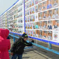 В Коркино прошёл «Парад профессий»