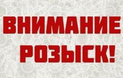 Полиция Коркино просит помочь в розыске пропавших людей