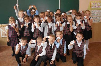 В Коркино первоклассников посвятили в читатели