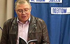 В Коркино откроются «Кердановские чтения»