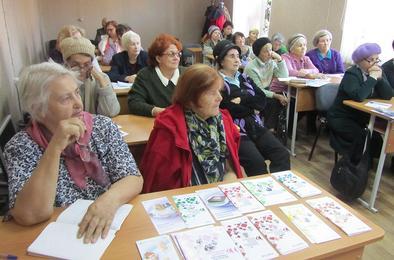 Общество «Знание» Коркино открывает учебный год