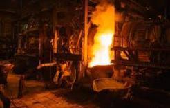На заводе РМК в Челябинской области произошла авария