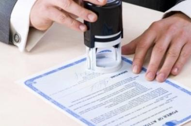 Регистрация прав и сделки с имуществом – через МФЦ