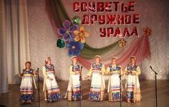 Приглашает соцветье национальных культур