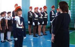 Школьников Коркино приняли в кадеты