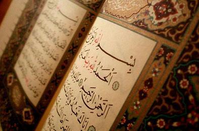 Мусульмане Коркино отметили новый год