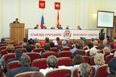 В Челябинске назовут имена достойных