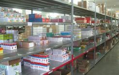 На Южном Урале построен новый аптечный склад