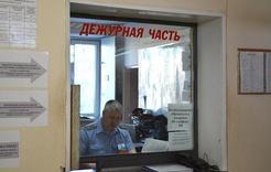 Полиция Коркино примет все сообщения о преступлениях