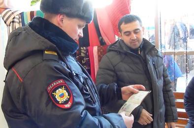 В Коркино проверят законность пребывания иностранцев