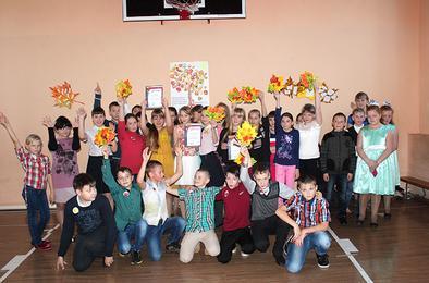 В школе отметили праздник золотой осени
