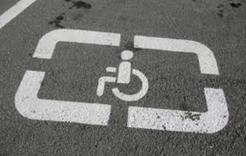 Парковка для инвалидов должна быть доступна