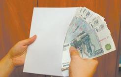 Коркинцы могут сообщить о «серых зарплатах»