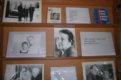 В Коркино прозвучат стихи уральской поэтессы