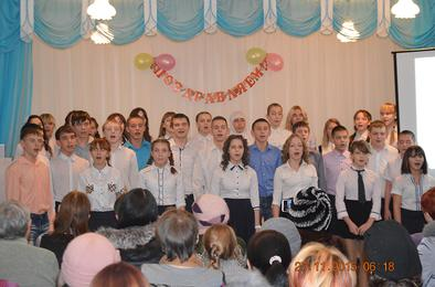 В школе № 10 крепнут добрые традиции