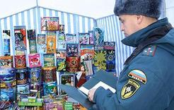 Полиция Коркино проверяет пиротехнику