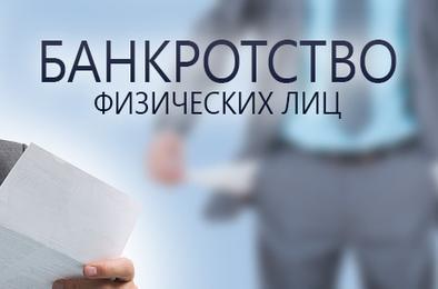 Коркинцы получили информацию о банкротстве