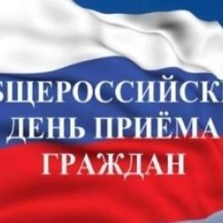 Прокуратура Коркино проведёт приём граждан