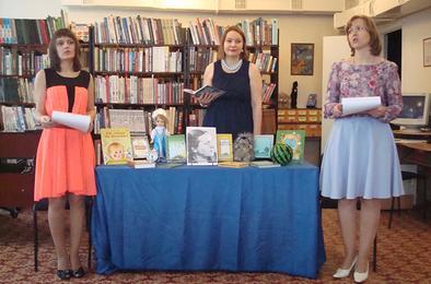 В Коркино прошли литературные чтения