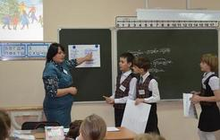 Лучшего учителя Коркино назовут в новом году