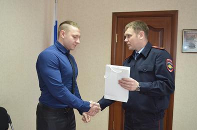 Полицейский Коркино получил именные часы