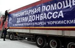 Горняки Коркино помогли детям Донбасса